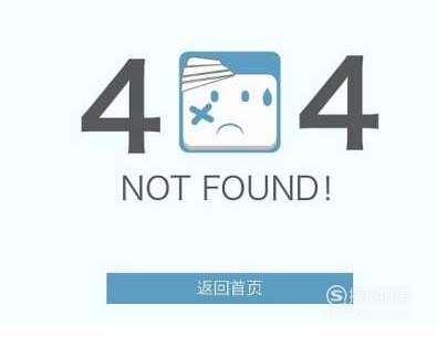 """ERROR 404–NOT FOUND""的解决方法!"